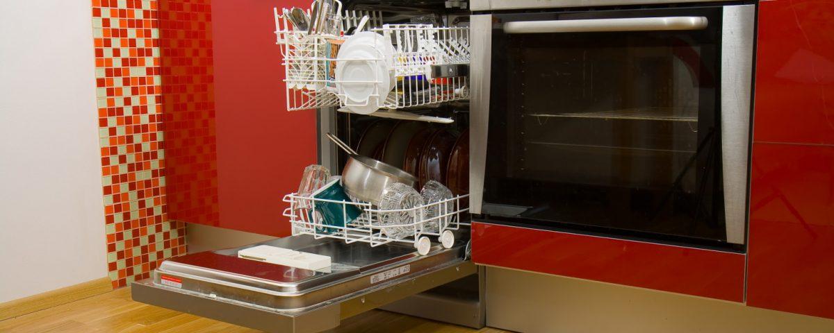 Посудомоечная машина не включается